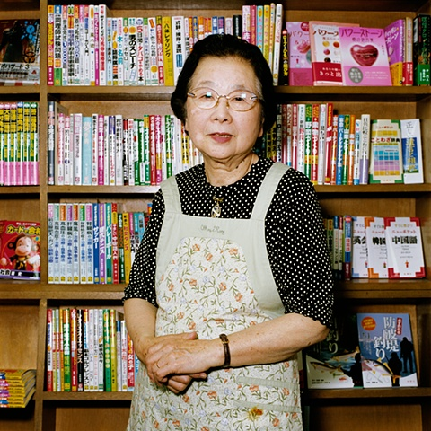 Store Owner, Nishida Bookstore, Oyamazaki, Kyoto 2008