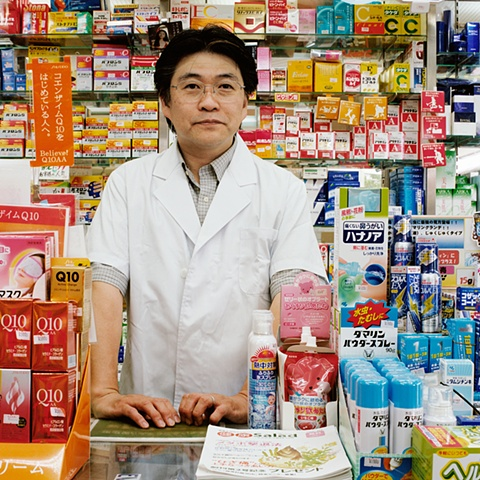 Pharmacist, Kayano Drugstore, Oyamazaki, Japan 2008