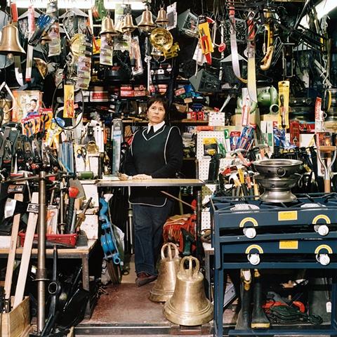Hardware Store #1, Matucana Street, Barrio Brasil, Santiago, Chile 2006