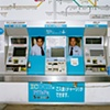 Station Staff, JR Yamazaki Station, Oyamazaki, Japan 2008