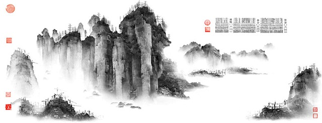"Yang Yongliang, ""Phantom Lanscape III - Lost City"""