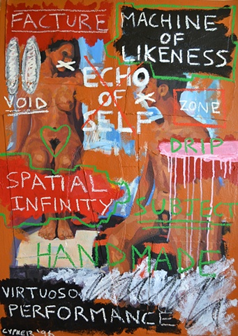 Echo of Self, Cypher, The Panic Artist, David Murphy