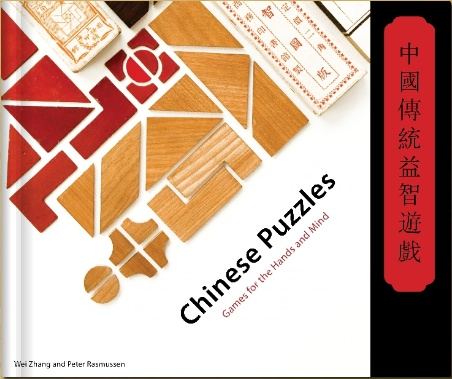 Game of mind, Chinese puzzle