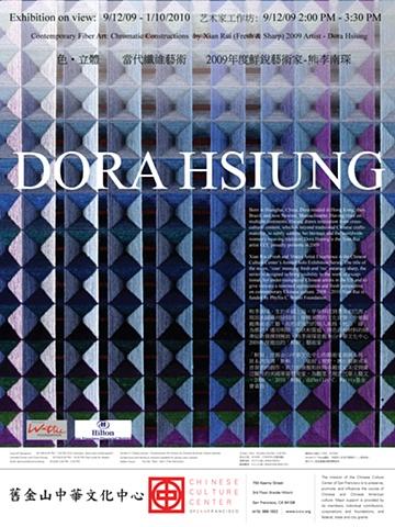 Xian Rui 2009 Dora Hsiung