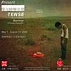 Present Tense Poster