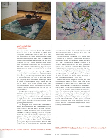 ARTPAPERS review of 'No Particular Place to Go""