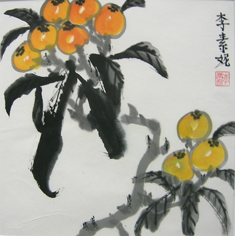 Loquats, Small Square