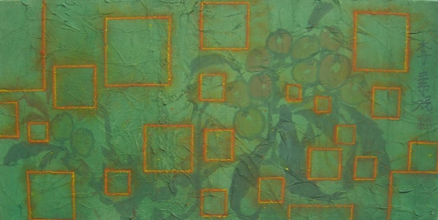 Horizontal Distressed Loquat