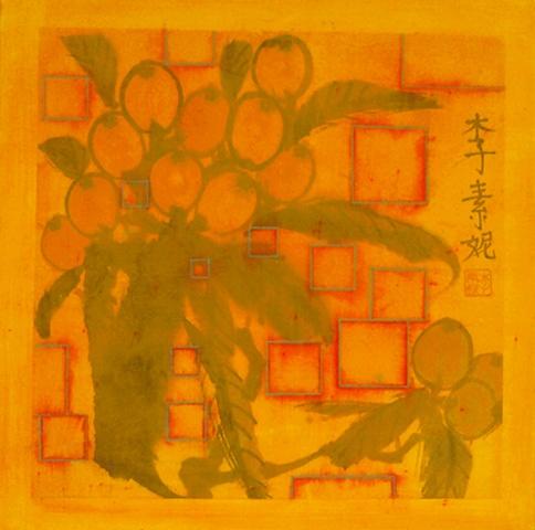 Loquat, Gold/Jade