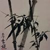 Bamboo, Hidden