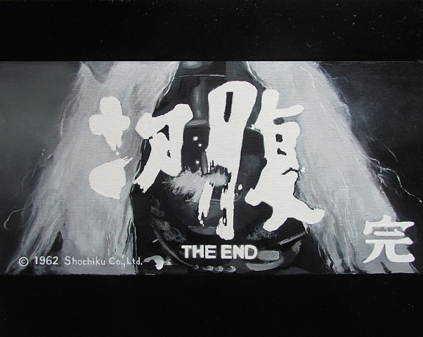 The End (Hara-Kiri)