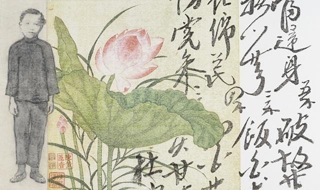 Among the Lotus