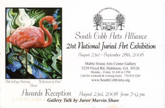 South Cobb Arts Alliance