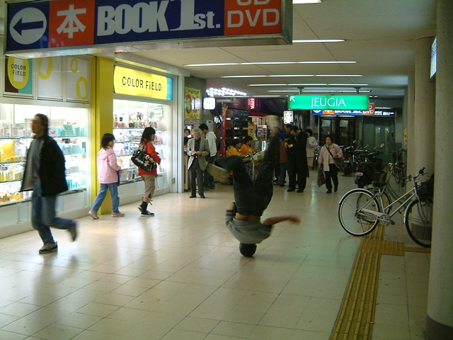 Kyoto break dance photograph by Michael Bernstein