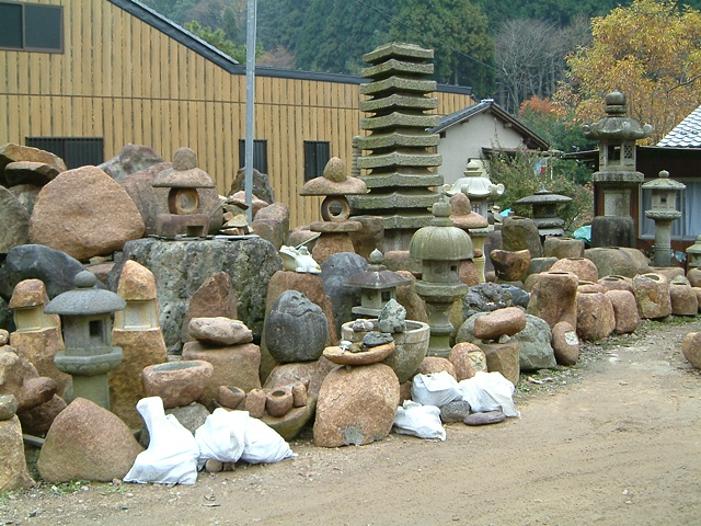 Kurama stone sculpture photograph by Michael Bernstein
