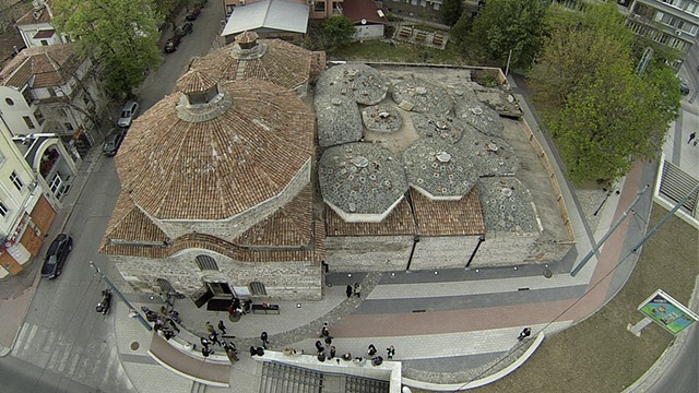 Center of Contemporary Art - Bania Starinna, Plovdiv