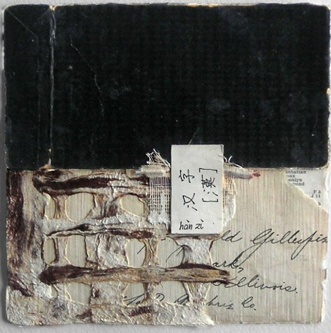 Crystal Neubauer Original OOAK Fine Art 12 x 12 Matted & Framed Collage Mixed Media: UTTERINGS A Wordless Prayer Series
