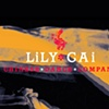 Lily Cai Dance Troup