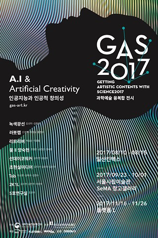 AI, Brain Wave & Ideal City, Art & Science Multimedia Installation eunwoocho