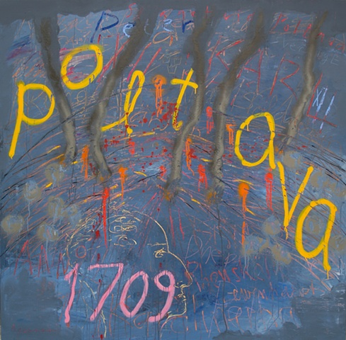 """Title: Battle Of Poltava  Medium: Acrylic, Oil Stick, Color Pencil and Spray Paint On Wood Panel  Size: 72"""" x 72""""  Year: 2010"""