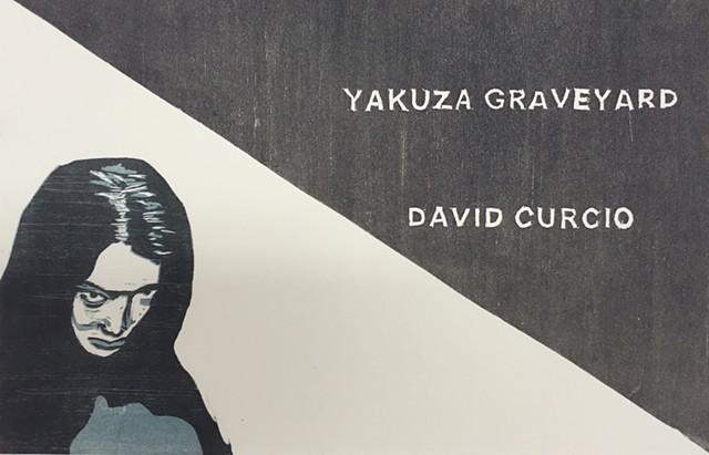 Yakuza Prints, frontispiece