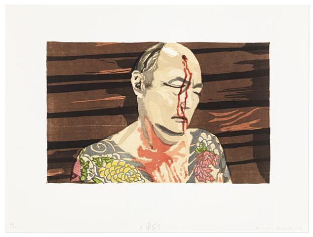 Yakuza Print: Hit