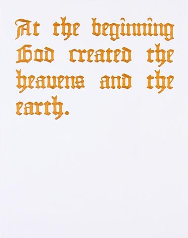Genesis 1:1 (The Aramaic Bible)