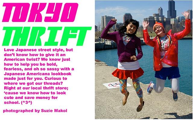 Tokyo Thrift, Eleanor Magazine