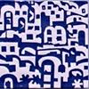 "Morocco - 3 8""x8""tiles"