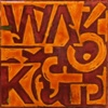 SOLD Amber Letters