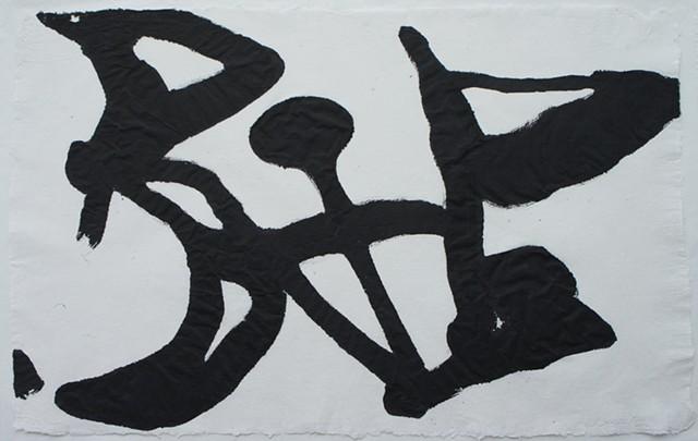 Nr. 2012-D-3013 P