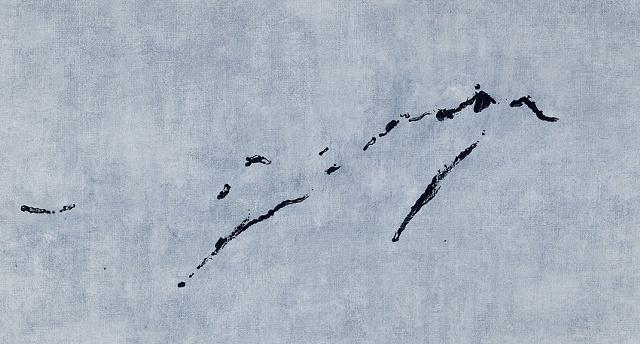 """Untitled,"" 2011 Nr. 2011-06-01"