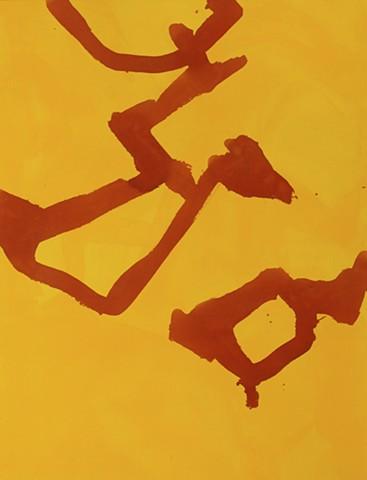 """Untitled,"" 2012 Nr. 2012-01-09"