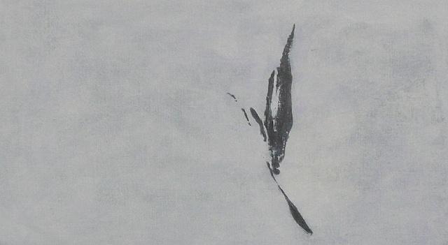 """Untitled,"" 2011 Nr. 2011-08-03"