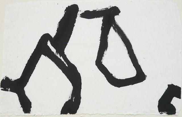 Nr. 2012-D-0101-P