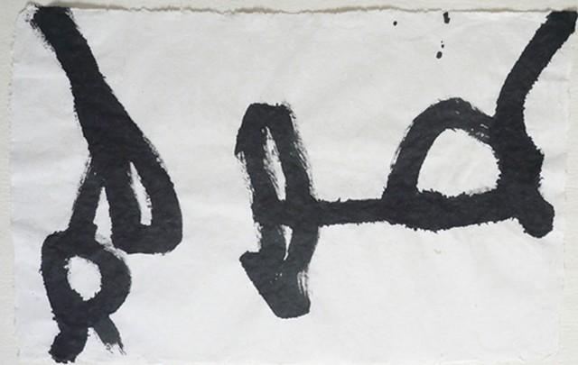 Nr. 013-D-0012