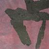 """Untitled,"" 2012 Nr. 2012-08-09"