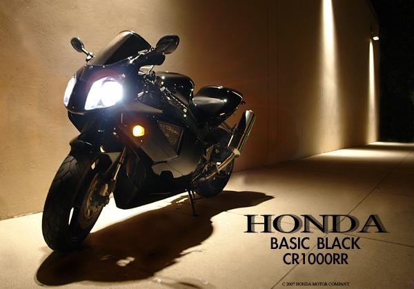 BASIC BLACK HONDA 1000