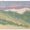 KOZO MOUNTAIN
