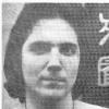 Dale 1975