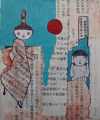 Asian, Japanese, figures, paintings, tiny, text, collage paper  red moon turquoise Portland