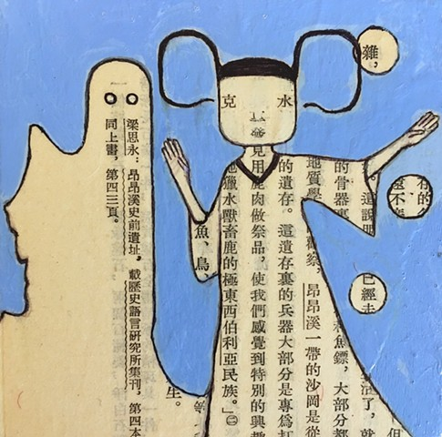 tiny mixed media painting figures ghosts Asian