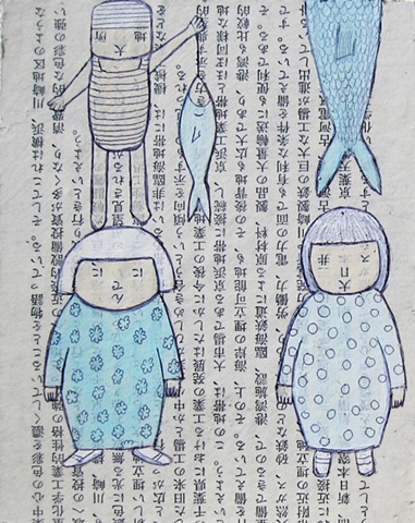 mixed media collage paper Asian Japanese text blue fish figures fishing