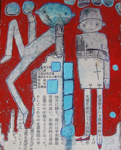 tiny painting, mixed media, red blue buildings expressionism Asian Japanese text