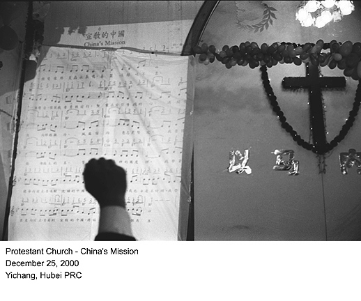 Protestant Church - China's Mission