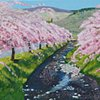 Life is Love in Merry May The Cherry Blossoms Along the Beck in Dollar