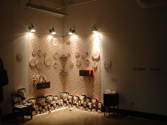 My childhood, my China-at the 94th OCAD University Graduation Show