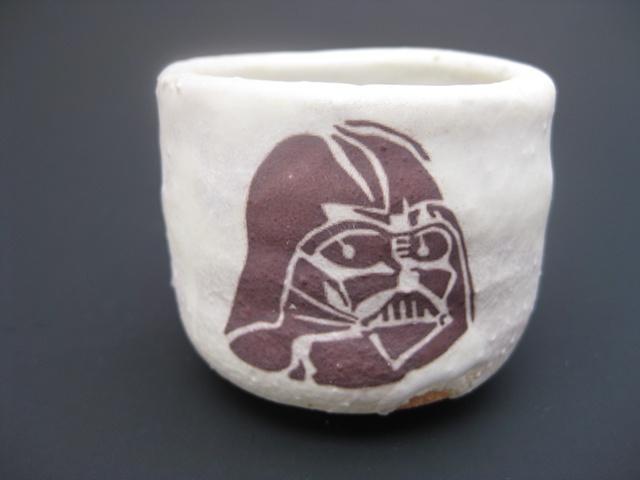 Sake cup back