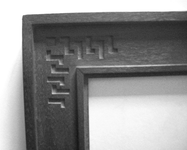 Detail of artist-designed frame