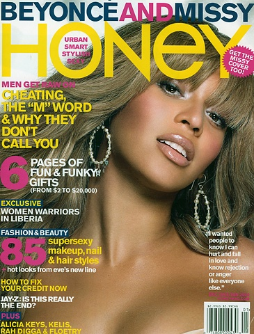 December cover of Honey
